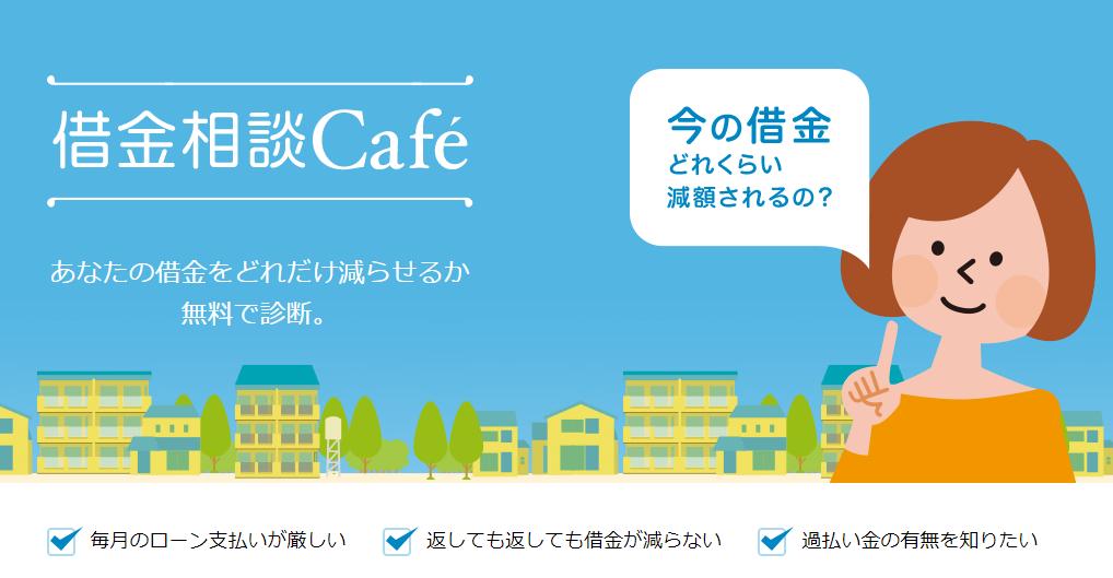 シティ 銀行 みんしゅう 西日本 恋するiDeCo(個人型確定拠出年金)